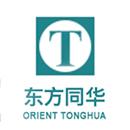 北京东方同华科技股份有限公司