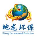 广州市地龙环保技术有限公司