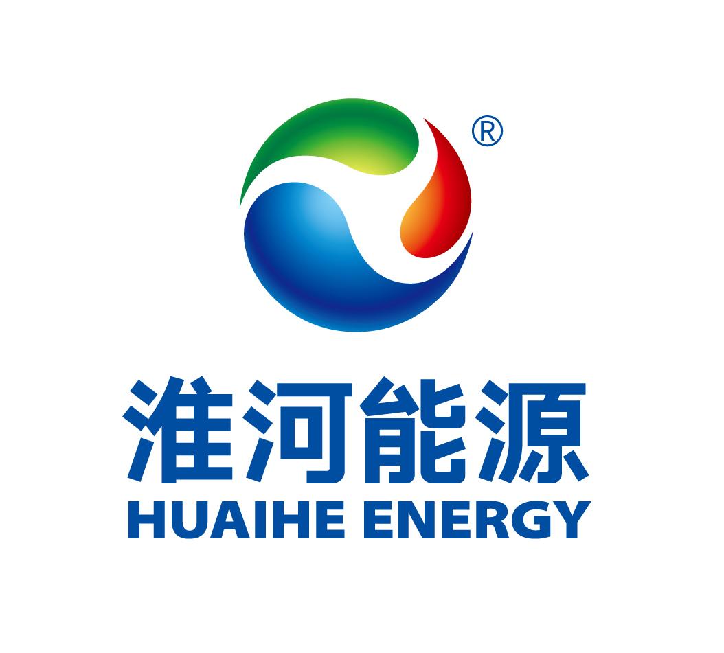 淮河能源电力集团有限责任公司