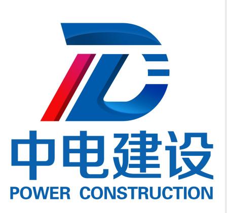 广西中电建设工程有限公司