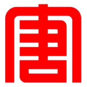 大唐河南发电有限公司