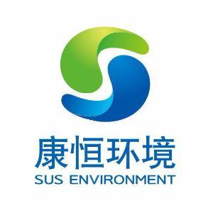 台州黄岩康恒再生能源有限公司