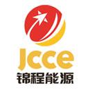 四川锦程综合能源有限公司