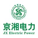 湖南省京湘电力开发有限公司