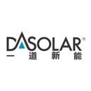 一道新能源科技(泰州)有限公司