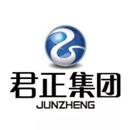 内蒙古君正能源化工集团有限公司