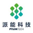 上海派能能源科技股份有限公司