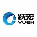 昆山跃宏环保科技有限公司