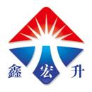 四川鑫宏升建设有限公司