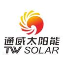 通威太阳能有限公司