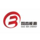 宁夏国本能源有限公司