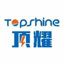 江西顶耀智能科技有限公司