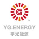 吉林省宇光热电有限公司长春高新热电分公司