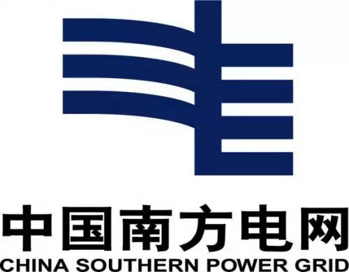 老挝南塔河1号电力有限公司