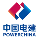 中国电建集团昆明勘测设计研究院有限公司北京分公司