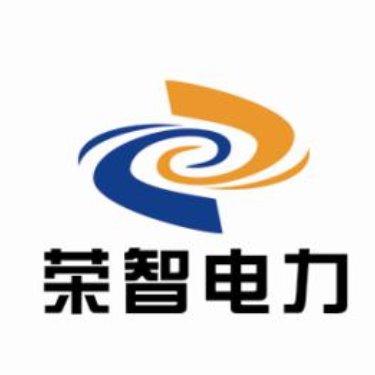 西宁荣智电力工程有限公司