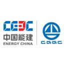 中国葛洲坝集团三峡建设工程有限公司