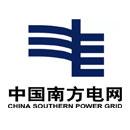 中国南方电网有限责任公司超高压输电公司