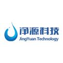 西安净源水处理科技有限公司