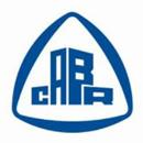 中国建筑科学研究院有限公司建筑环境与能源研究院