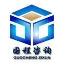 北京国程工程管理有限公司