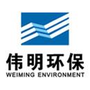 蛟河伟明环保能源有限公司