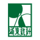 上海浦东建筑设计研究院有限公司贵州设计分公司