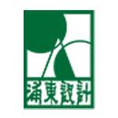上海浦东建筑设计研究院有限公司湖北分公司