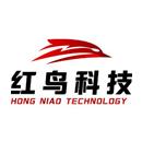 辽宁红鸟科技有限公司