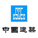 中建新疆建工中原分公司