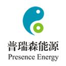 普瑞森能源科技(北京)股份有限公司