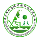东莞市新思路环保科技有限公司