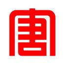 大唐四川电力检修运营有限公司