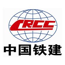 中国铁建港航局集团有限公司第二工程分公司