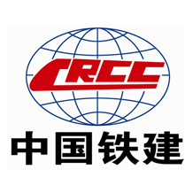 中铁十九局集团广州(第七)工程有限公司