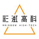 浙江彩渱高科技有限公司