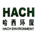 江苏哈西环保科技有限公司