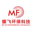 上海膜飞环保科技有限公司