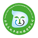 云南大地丰源环保有限公司