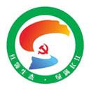 湖北省生态保护和绿色发展投资有限公司