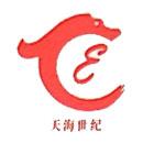 北京天海世纪电力工程设计有限公司