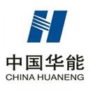 华能新疆能源开发有限公司托什干河水电分公司