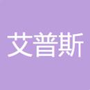 广东艾普斯电力设计有限公司