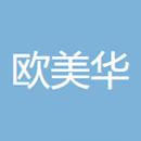 四川欧美华环境工程有限公司