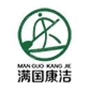 碧桂园满国环境科技集团有限公司