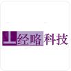 杭州经略科技服务有限公司