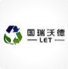 国瑞沃德(北京)低碳经济技术中心