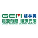 格林美(武汉)城市矿产循环产业园开发有限公司