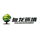 深圳市盘龙环境技术有限公司