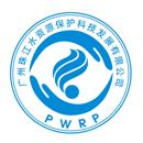 广州珠江水资源保护科技发展有限公司